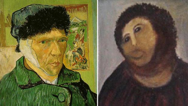 Art Imitates Art