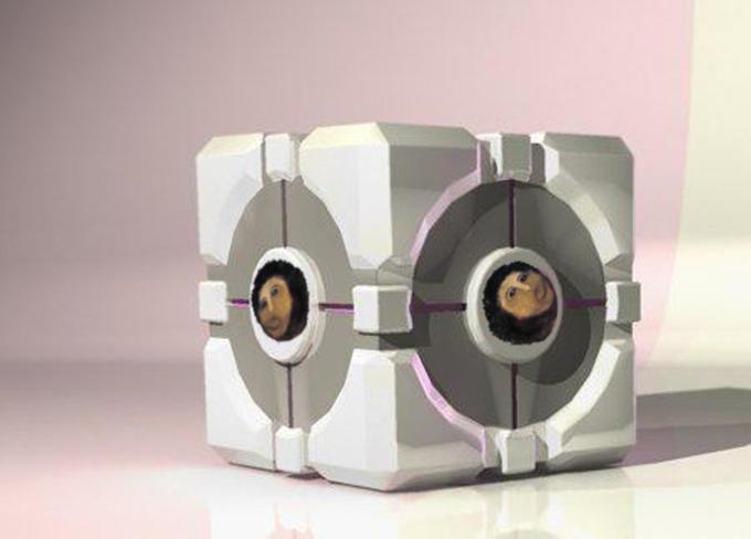 Ecce Companion Cube