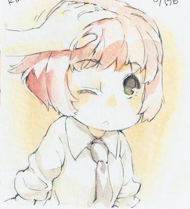 Rin watercolor, by gebyy-terar