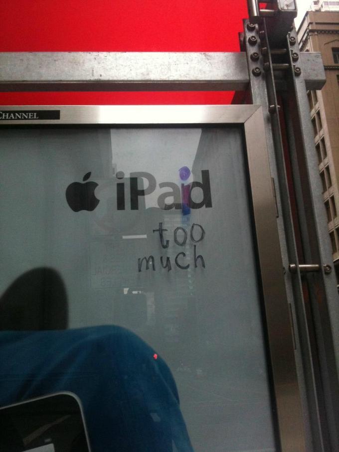 iPaid