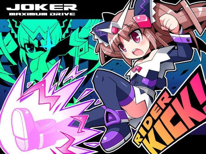 Kamen Rider Joker