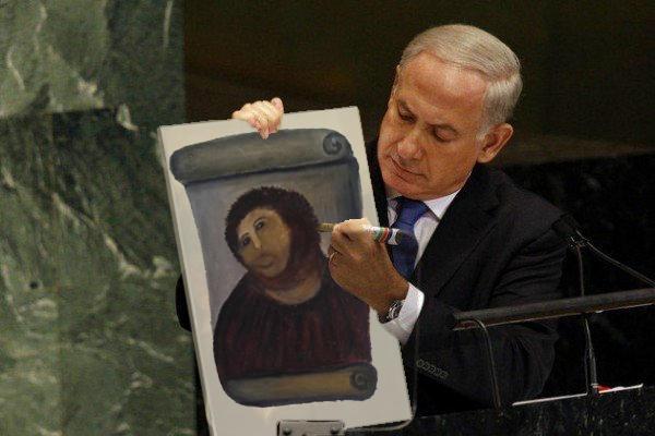 Netanyahu's Cartoon ecce homo