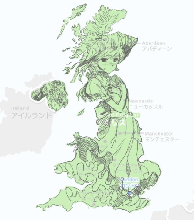 Anime Britain