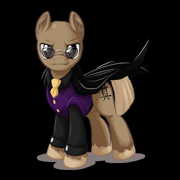 Morpheus Pony