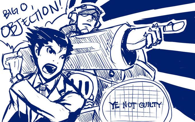 Big Objection