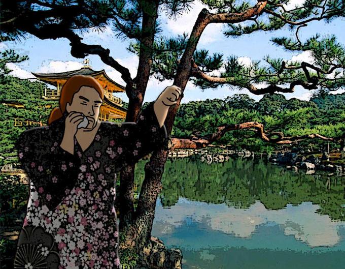 Ken-Sama in Japan