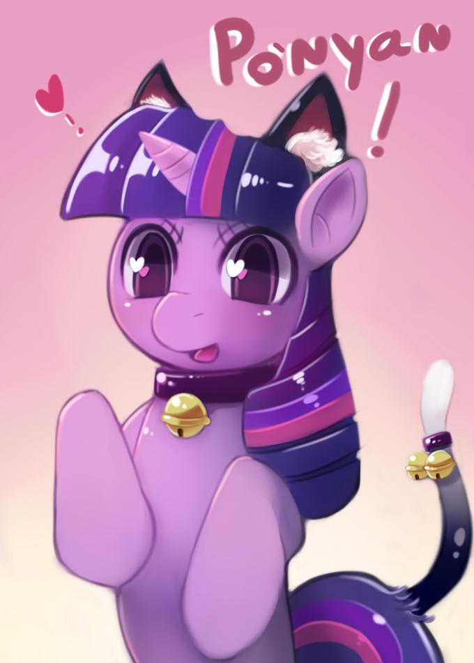 Po~Nyan