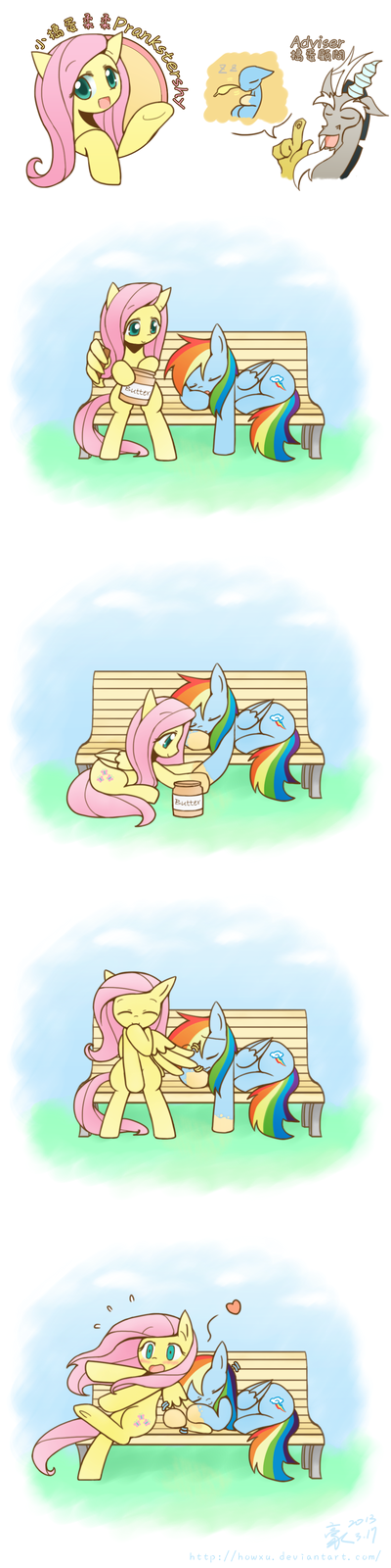 PranksterShy RainbowDash