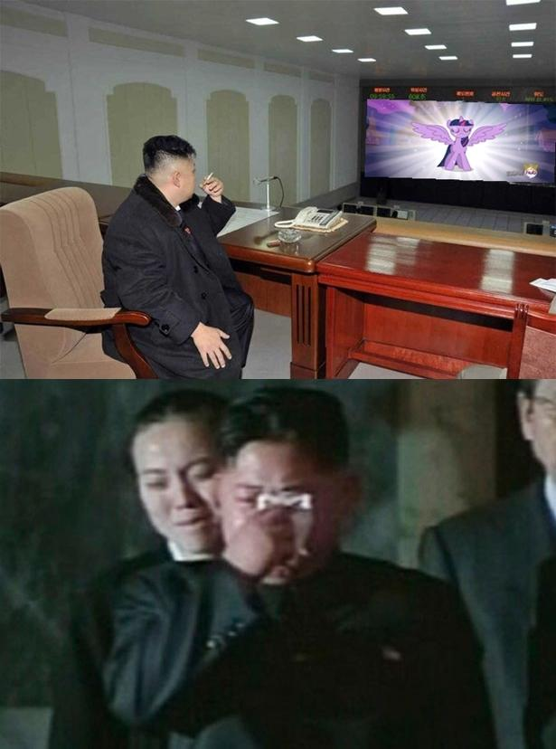KJU has been touched.