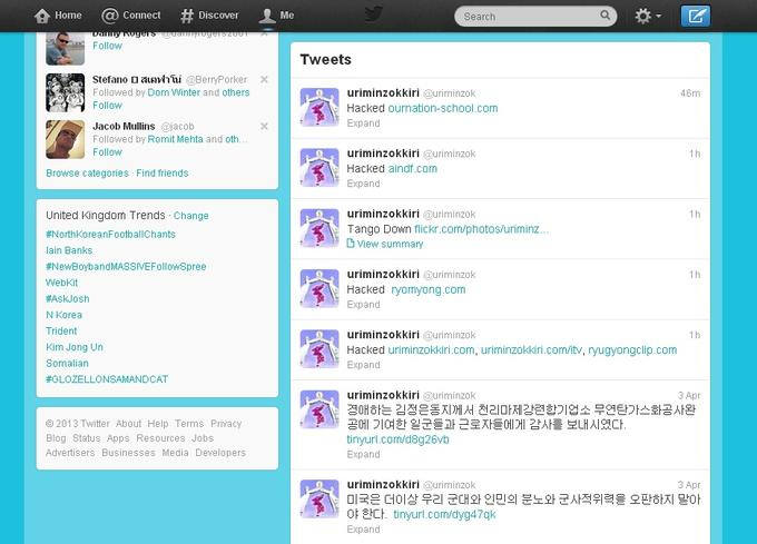North Korean Twitter Account Hacked