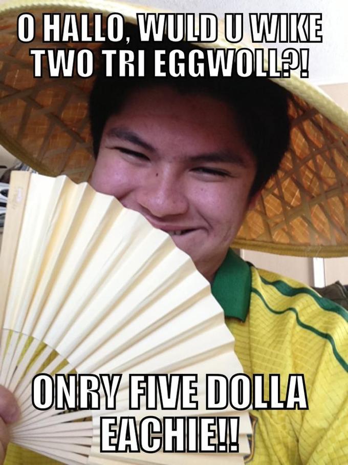 Asian Scumbag
