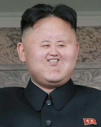 Kom Jong