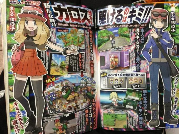 LOOK AT THE LEFT PAGE, YOU NOW GET TO RIDE POKEMON AROUND TOWN!