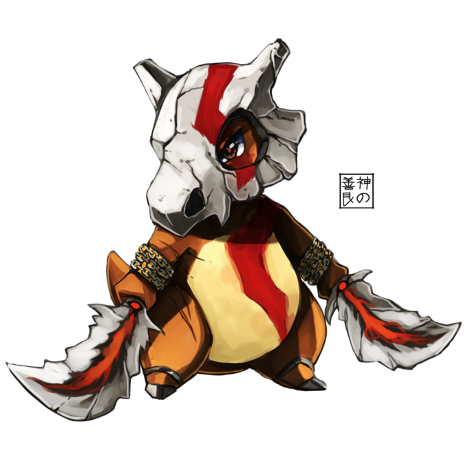 Cubone Of War