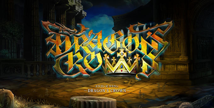Dragon's Crown Title