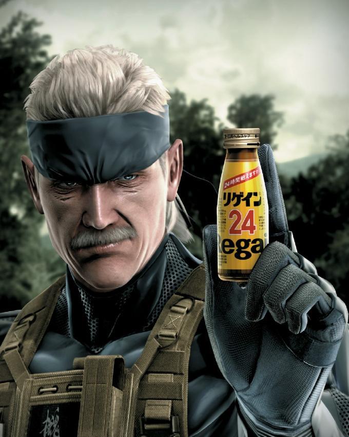 Old Snake sponsors Regain 24