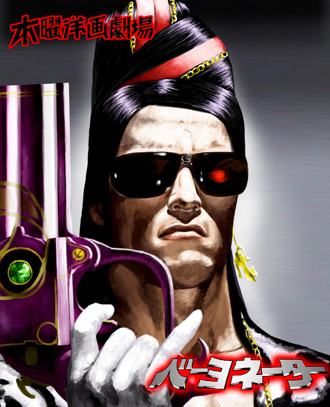 Arnold Schwarzenegger as Bayonetta