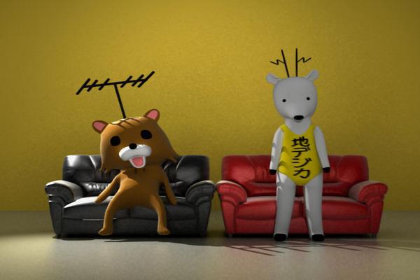メイキング・オブ・アナロ熊のうたPV