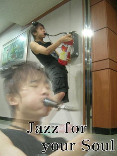 6de image 686100] jazz for your soul know your meme
