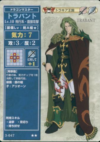 King Travant of Thracia