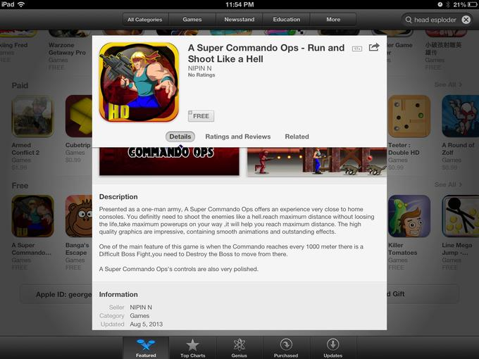 Yes, this was on the app store