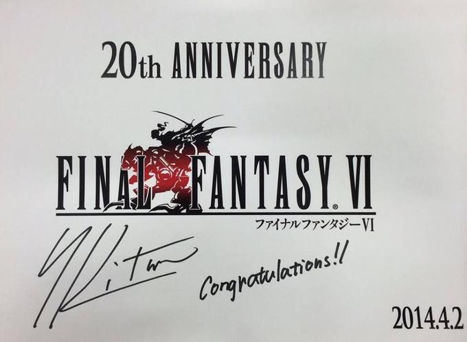 Final Fantasy VI 20th Anniversary