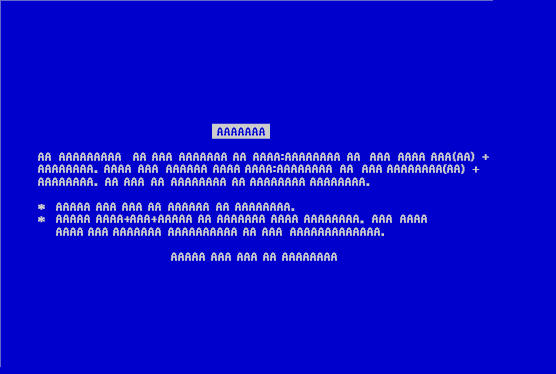 Blue Screen of AAAAA!
