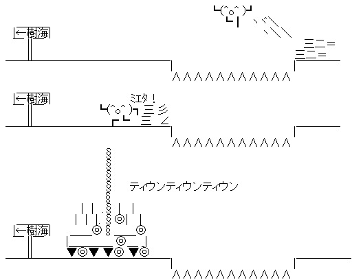 The Big Adventure of Owata's Life (Original Shift-JIS art)