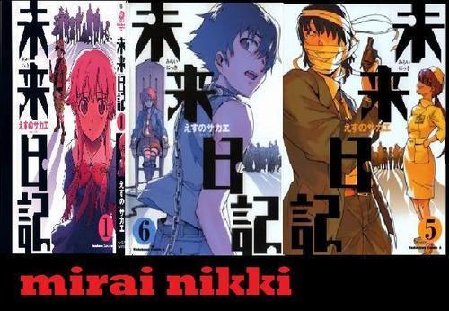 LE R Mirai Nikki Anime Poster