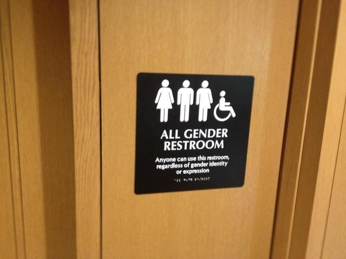 All Gender Restroom Transgender Bathroom Debate Know Your Meme