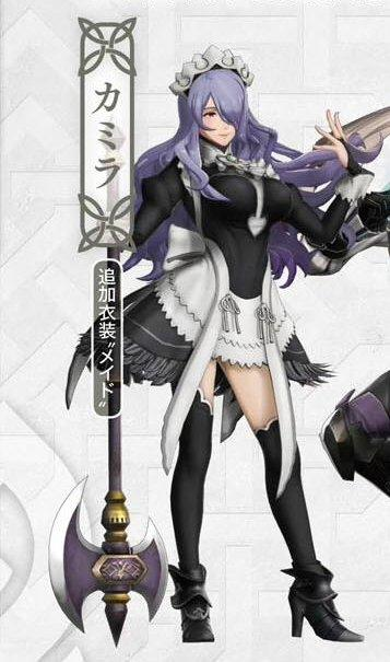 Maid Camilla Closer Look Fire Emblem Know Your Meme