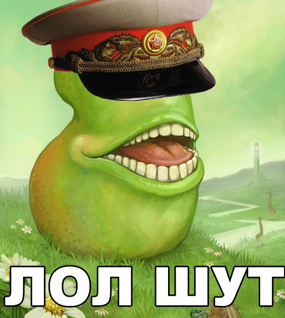 lol_wut_russian_pear image 32070] lolwut know your meme