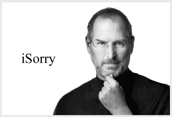 kadotin puhelimesta numerot Steve-jobs