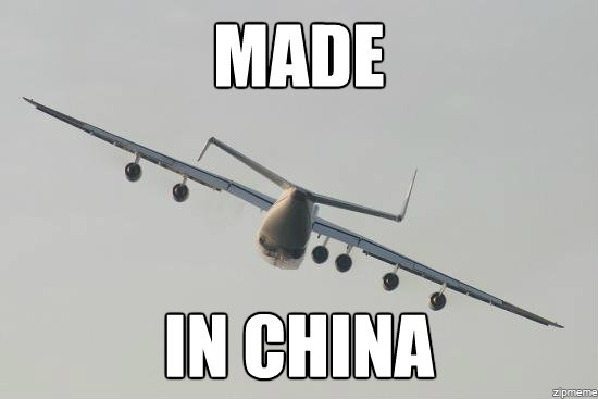 09e made in china the functional airplane know your meme