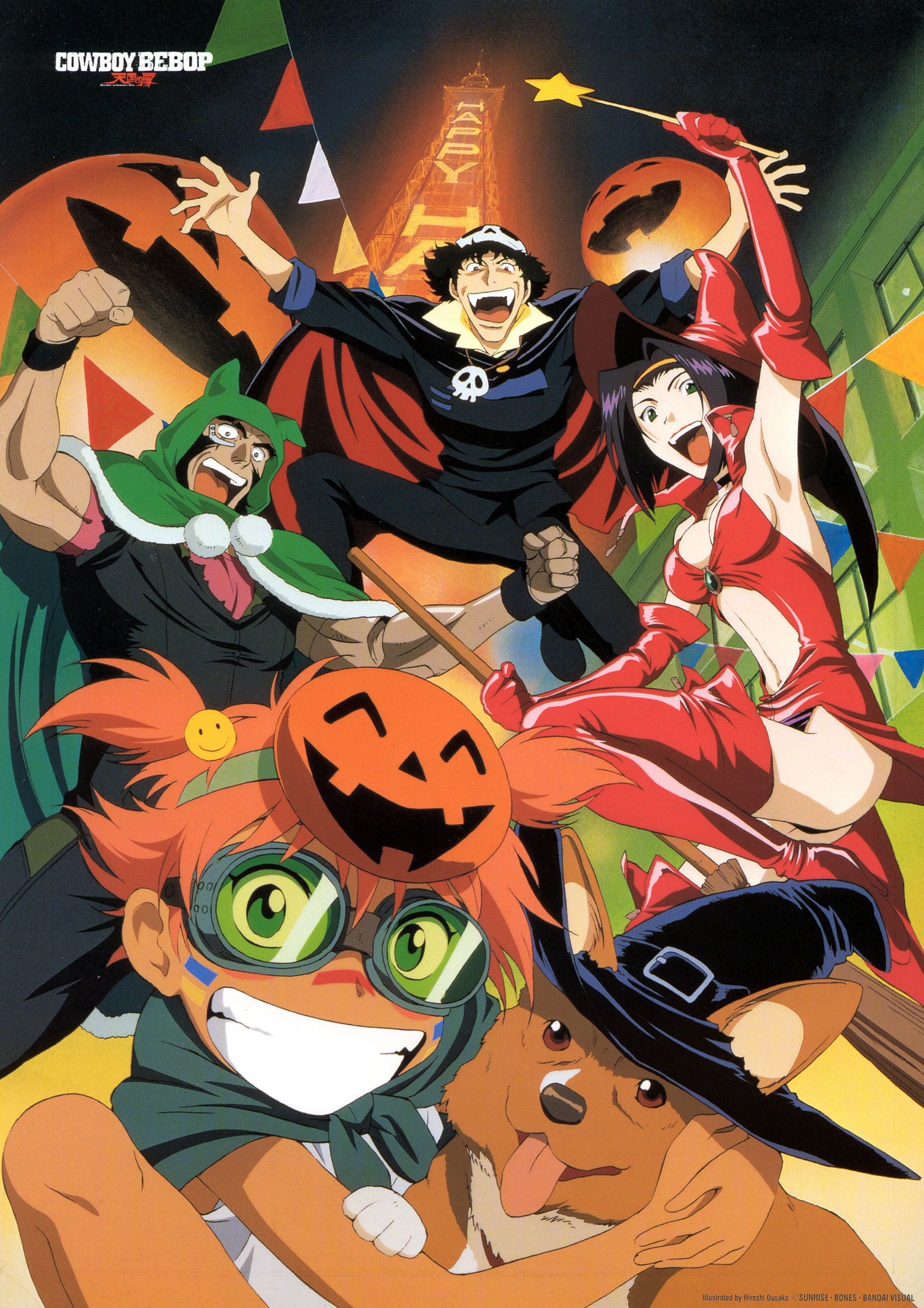 Happy Halloween from the Cast of Cowboy Bebop | Halloween | Know ...
