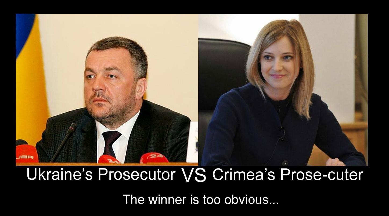 Ukraine vs Crimea | Natalia Poklonskaya | Know Your Meme