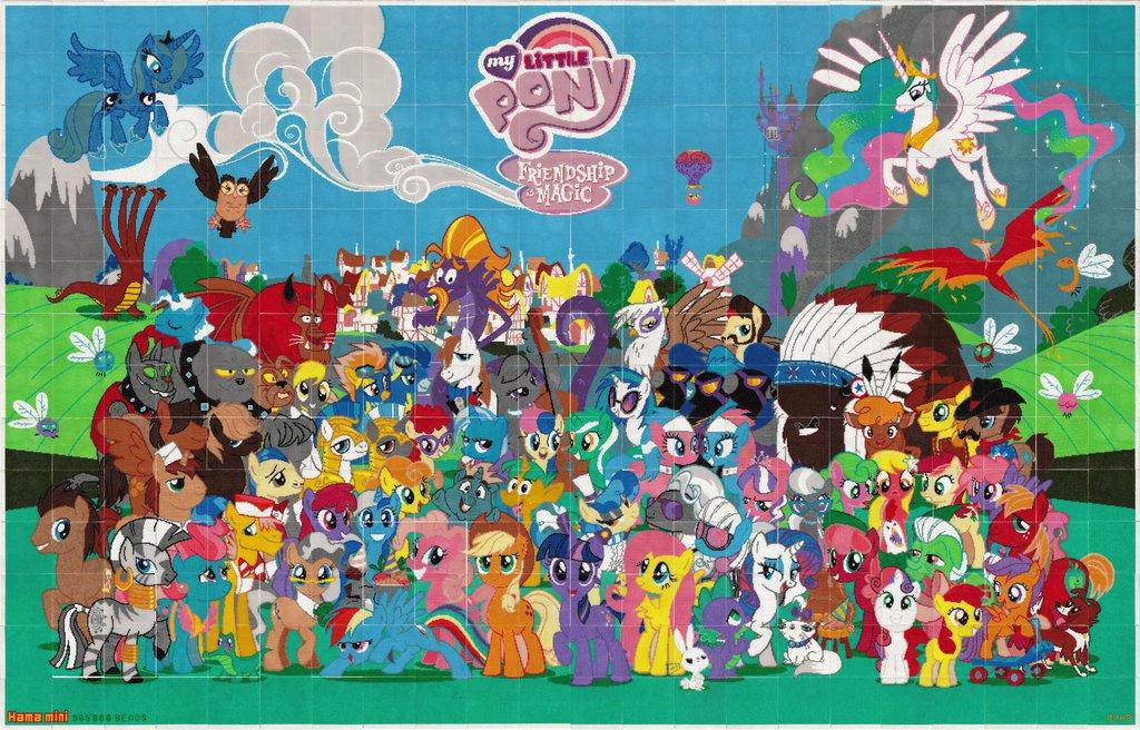 Amazoncom My Little Pony The Movie DVD Uzo Aduba