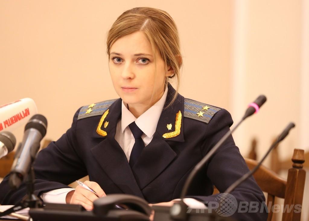 Wafiu Natalia Poklonskaya Asks Trump To Come To Crimea Ar15com