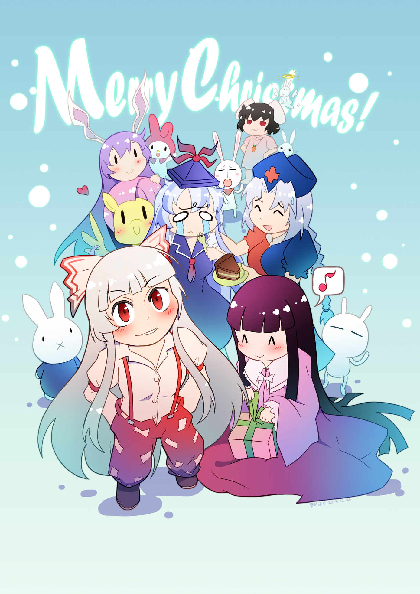 Touhou x MLP - Merry Christmas! by Sweetsound | My Little Pony ...
