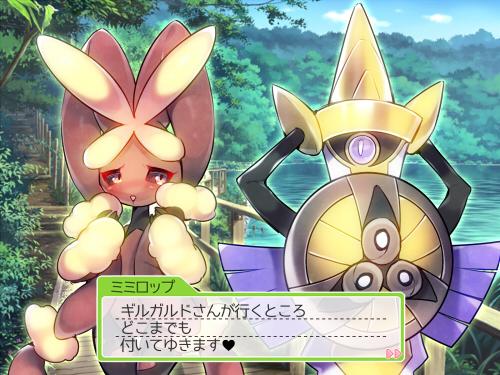 Pokemon dating games online