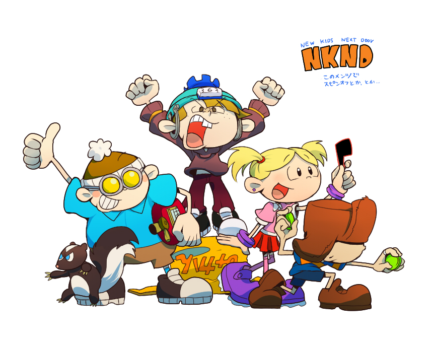 Nknd New Kids Next Door Codename Kids Next Door Know