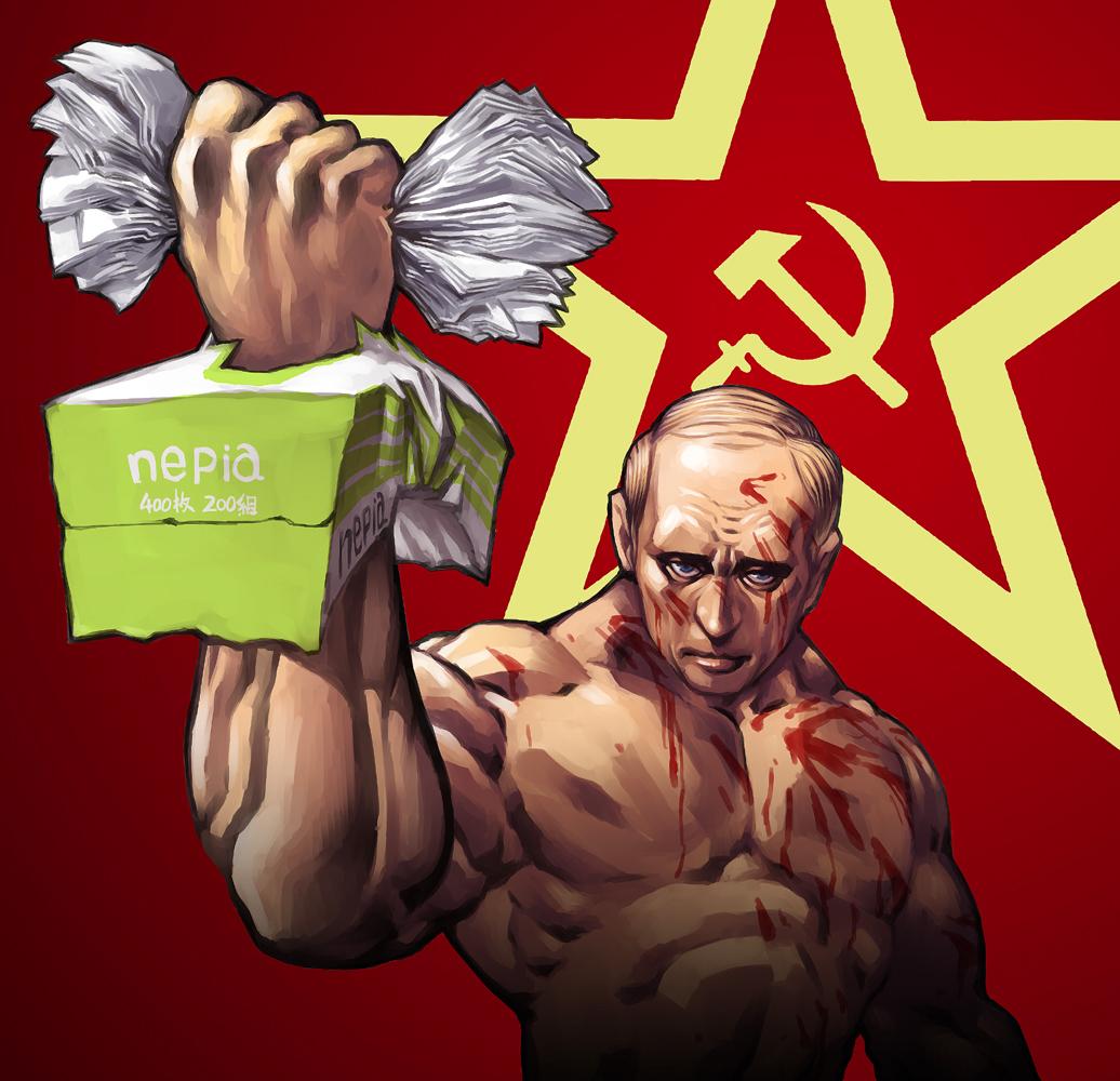 ne pia 400枚200組 Karl Marx man fictional character art cartoon muscle