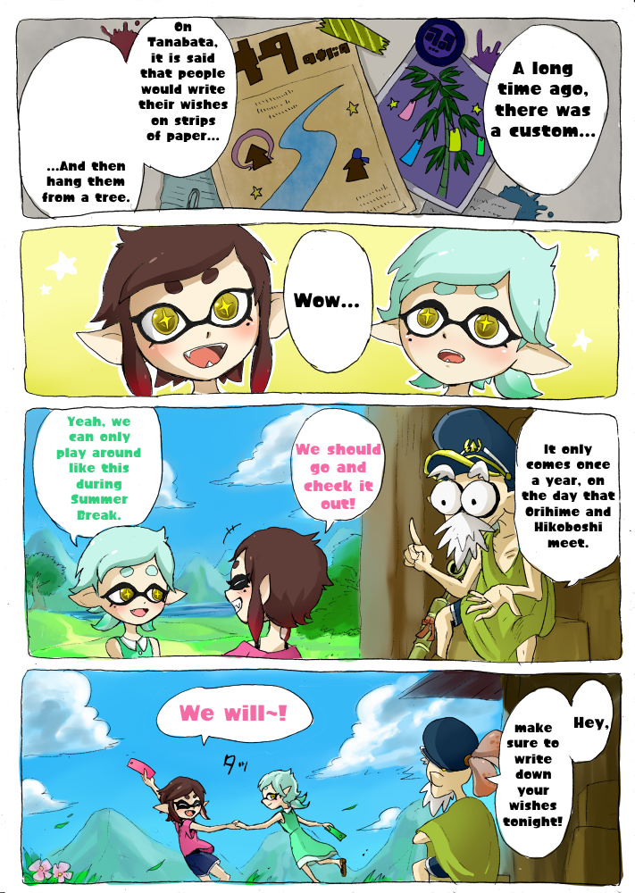 A Childhood Squid Sisters Tanabata Comic 01 Splatoon