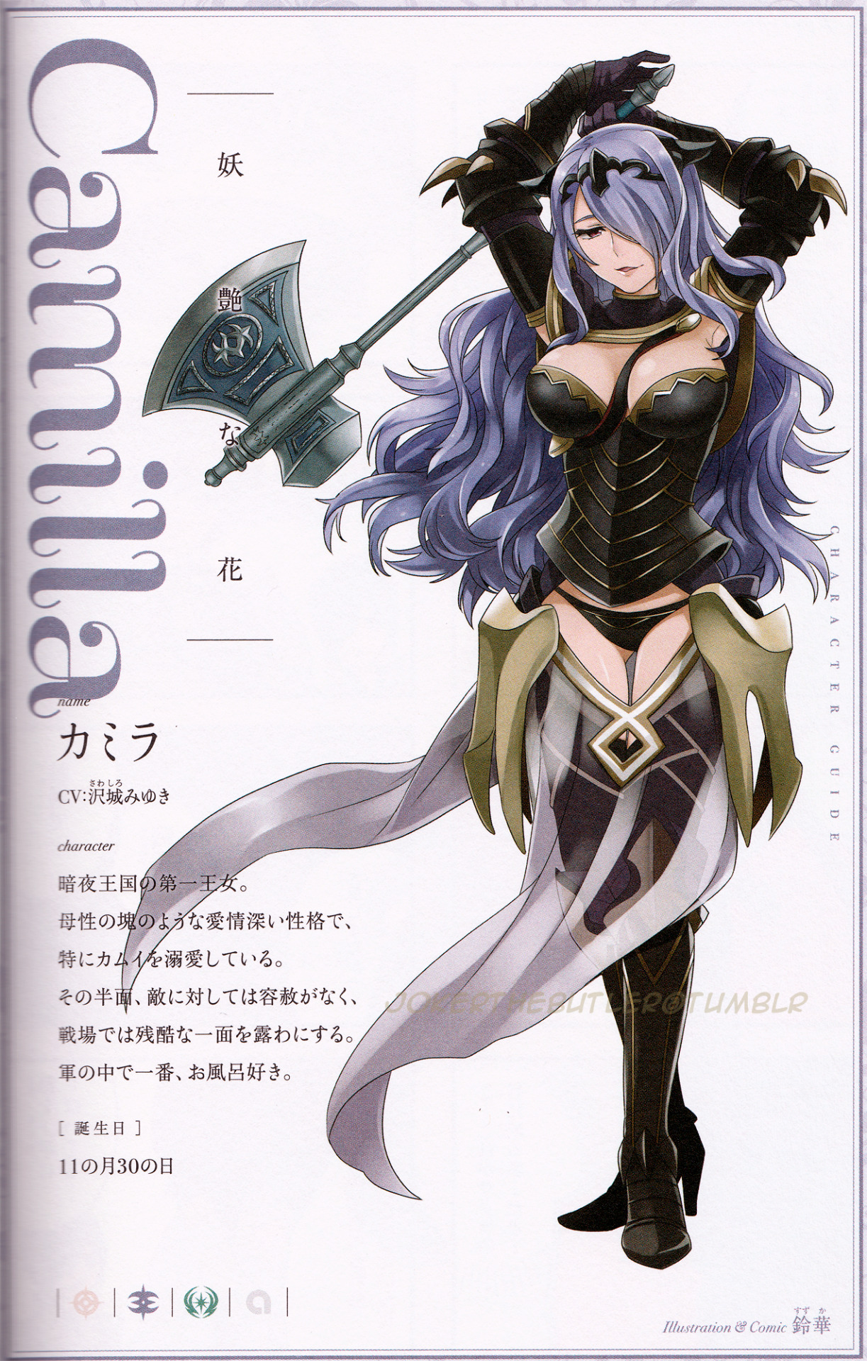 Camilla from the fe character guide fire emblem know for Fe camilla