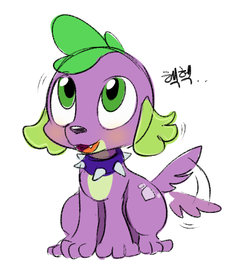 Dog Spike by Marenlicious  My Little Pony Equestria Girls  Know