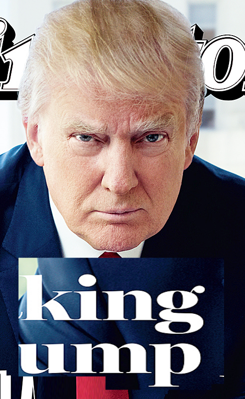 4da king ump donald trump know your meme
