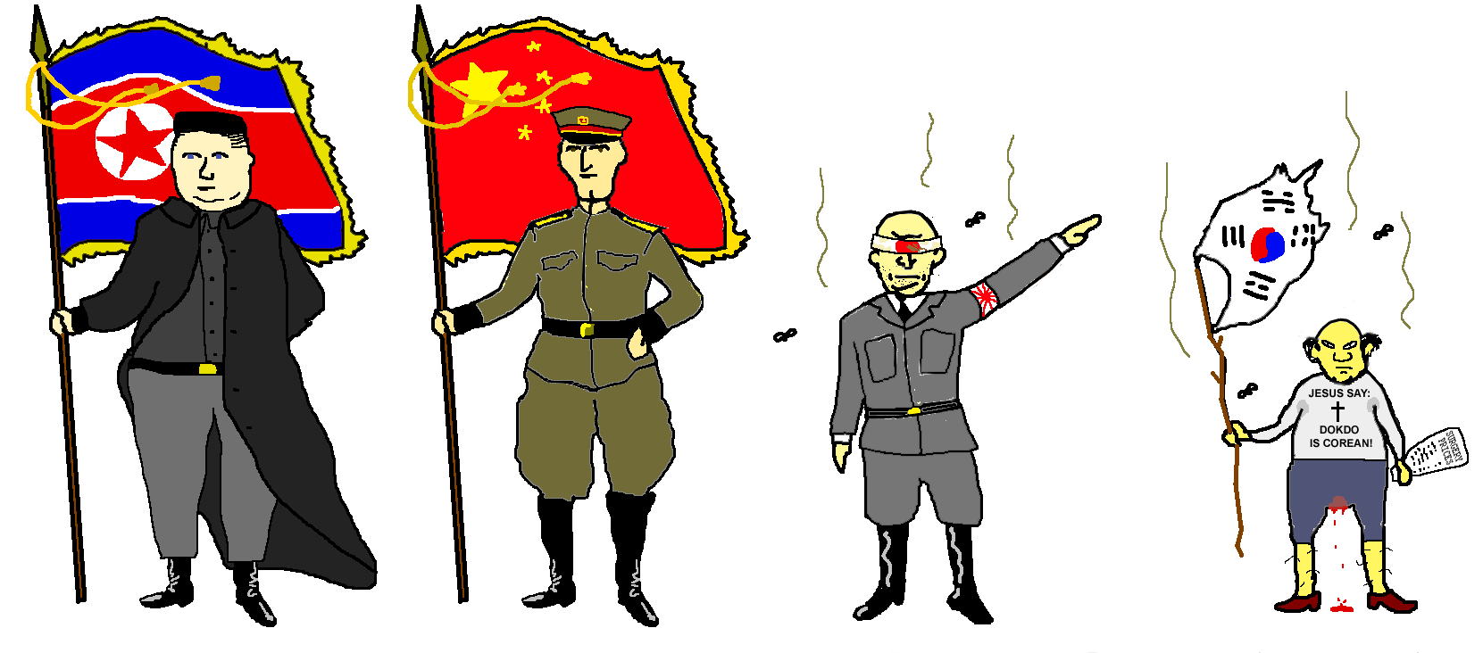 East Asia 4chan Flag Bearers Know Your Meme