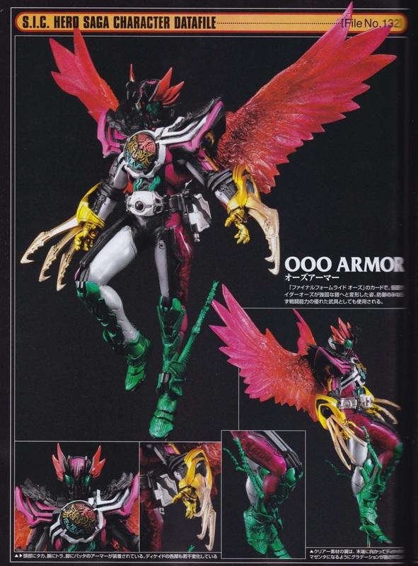Kamen Rider Ooo Final Form Graphdatanetco