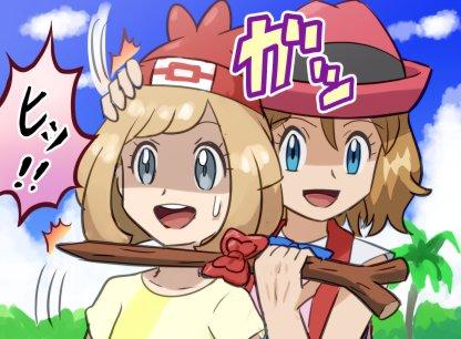 New Pokemon Girl