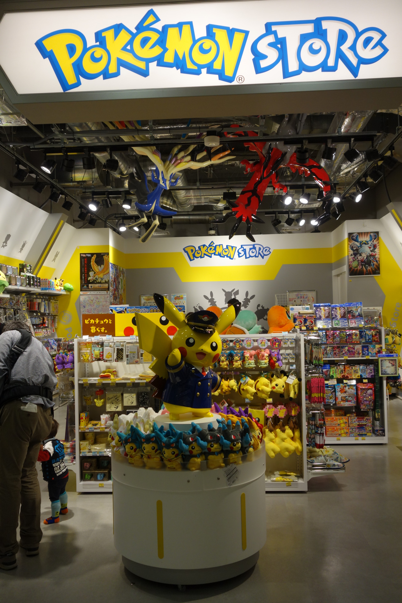 Pokemon Store Narita Airport International Retail Toy Product